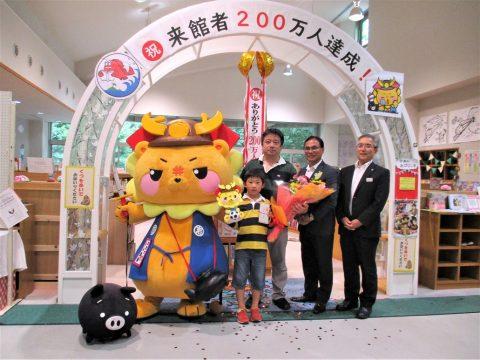 200万人記念来館者の谷口さん親子との記念撮影